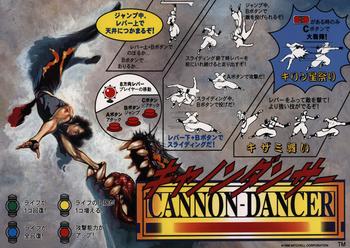 https://static.tvtropes.org/pmwiki/pub/images/cannon_dancer.png