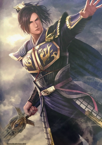 http://static.tvtropes.org/pmwiki/pub/images/cao_xiu_artwork_dw9.png