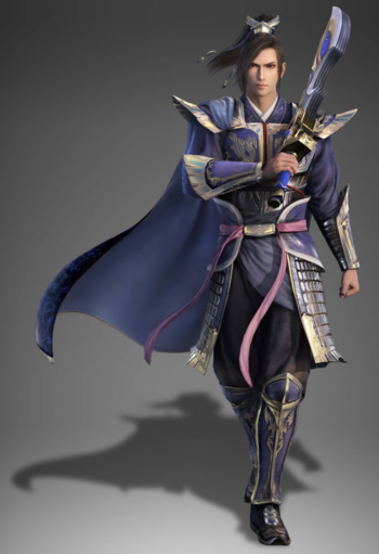 http://static.tvtropes.org/pmwiki/pub/images/cao_xiu_dw9.png
