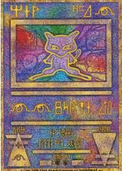https://static.tvtropes.org/pmwiki/pub/images/card_280.png