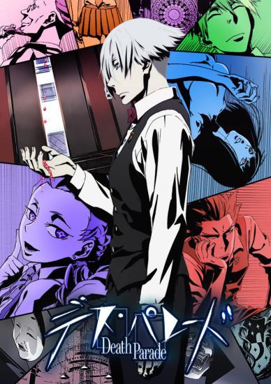 death parade anime tv tropes