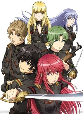 Alderamin On The Sky Light Novel Tv Tropes