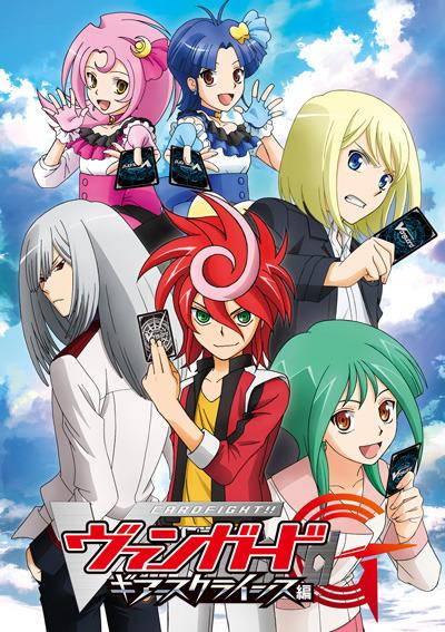 cardfight vanguard anime tv tropes