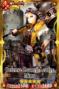 https://static.tvtropes.org/pmwiki/pub/images/chainchronicle_mimub.png