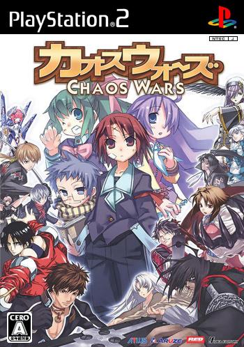 [Análise Retro Game] - GunGrave - Playstation 2 Chaos_wars_350_6913