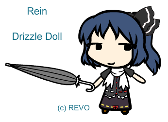 https://static.tvtropes.org/pmwiki/pub/images/character_card_rein_4418.png