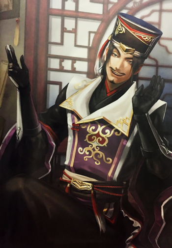 https://static.tvtropes.org/pmwiki/pub/images/chen_gong_artwork_dw9.png