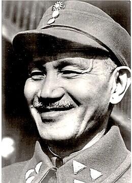 https://static.tvtropes.org/pmwiki/pub/images/chiang_kai-shek_3052.jpg