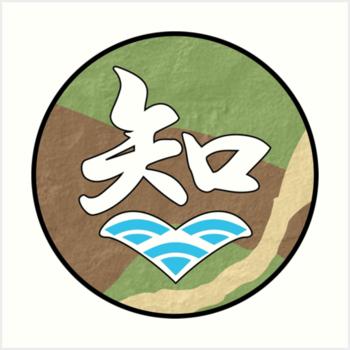 https://static.tvtropes.org/pmwiki/pub/images/chihatan_emblem.png