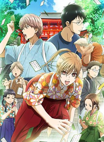 Chihayafuru Manga Tv Tropes