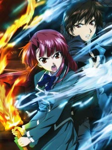 https://static.tvtropes.org/pmwiki/pub/images/cit_kaze_no_stigma_Kazuma-Ayano_fire_and_ice_%28wind%29.jpg