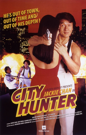 http://static.tvtropes.org/pmwiki/pub/images/cityhunter_movie.png