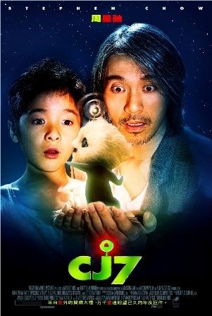 https://static.tvtropes.org/pmwiki/pub/images/cj7_movie_poster.jpg