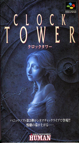http://static.tvtropes.org/pmwiki/pub/images/clocktower.jpg