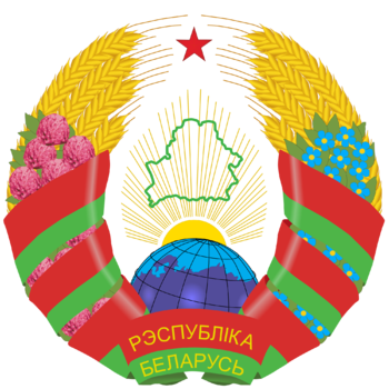 https://static.tvtropes.org/pmwiki/pub/images/coat_of_arms_of_belarus.png