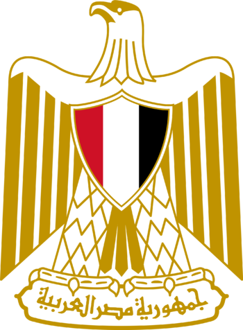 https://static.tvtropes.org/pmwiki/pub/images/coat_of_arms_of_egypt.png