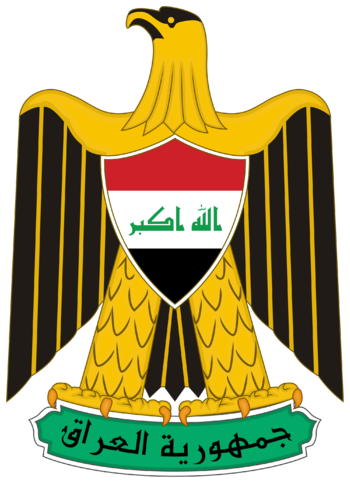 https://static.tvtropes.org/pmwiki/pub/images/coat_of_arms_of_iraq.png