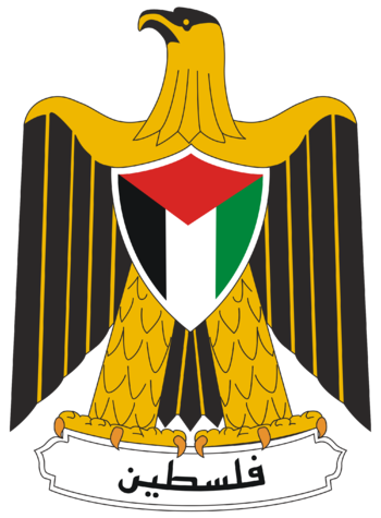 https://static.tvtropes.org/pmwiki/pub/images/coat_of_arms_of_palestine.png