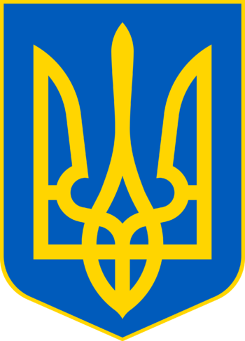 https://static.tvtropes.org/pmwiki/pub/images/coat_of_arms_of_ukraine.png