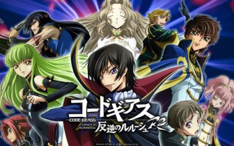 http://static.tvtropes.org/pmwiki/pub/images/code_geass_r2small.jpg