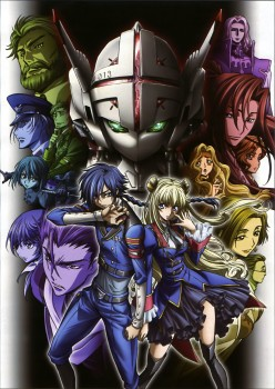 Code Geass: Akito the Exiled (Anime) - TV Tropes