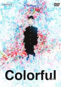 https://static.tvtropes.org/pmwiki/pub/images/colorful_7524.jpg