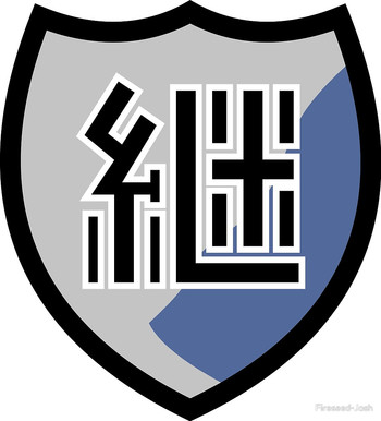 https://static.tvtropes.org/pmwiki/pub/images/continuation_emblem.jpg