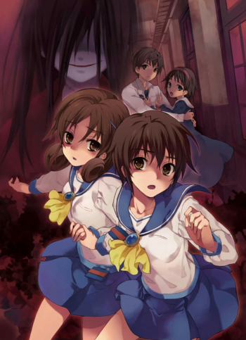 Corpse Party Video Game Tv Tropes