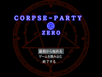 https://static.tvtropes.org/pmwiki/pub/images/corpse_party_zero.png