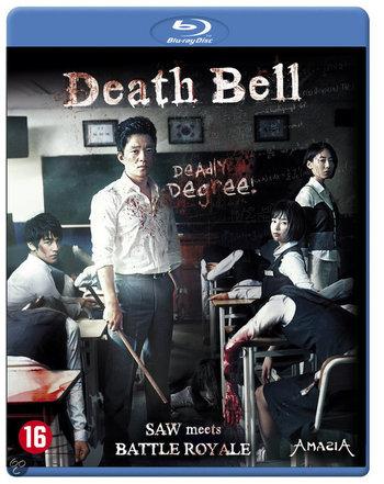 https://static.tvtropes.org/pmwiki/pub/images/cover_death_bell_nl.jpg