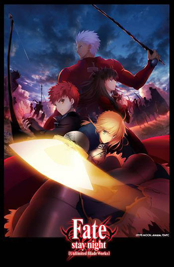fate stay night soundtrack list