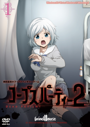Corpse Party 2 Dead Patient Video Game Tv Tropes