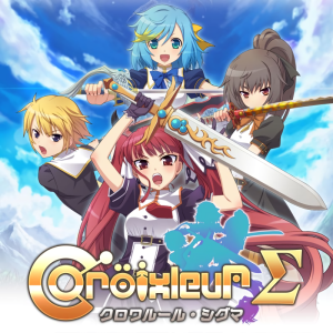 https://static.tvtropes.org/pmwiki/pub/images/croixleur_sigma_deluxe_edition.png