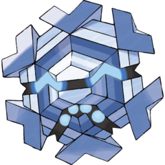 https://static.tvtropes.org/pmwiki/pub/images/cryogonal615.png