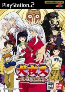 InuYasha: The Secret of the Cursed Mask (Video Game) - TV Tropes