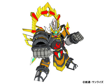 https://static.tvtropes.org/pmwiki/pub/images/daishinshou_c.jpg