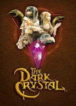 http://static.tvtropes.org/pmwiki/pub/images/dark-crystal.jpg