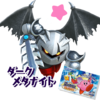 https://static.tvtropes.org/pmwiki/pub/images/dark_meta_knight_star_allies_dream_friend_13.png