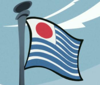 https://static.tvtropes.org/pmwiki/pub/images/daten_city_flag.png