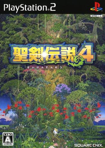 https://static.tvtropes.org/pmwiki/pub/images/dawn_of_mana_jp_cover.jpg