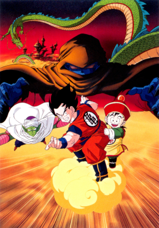 Dragon Ball Z Dead Zone Anime Tv Tropes Pilaf (ピラフ pirafu), referred to as emperor pilaf ( ピラフ大王 pirafu daiō, lit. dragon ball z dead zone anime tv