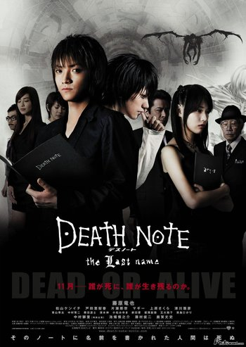 Death Note The Last Name Film Tv Tropes