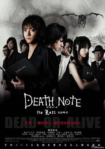 https://static.tvtropes.org/pmwiki/pub/images/deathnotethelastname.jpg