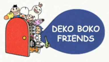 https://static.tvtropes.org/pmwiki/pub/images/dekobokofriends.PNG