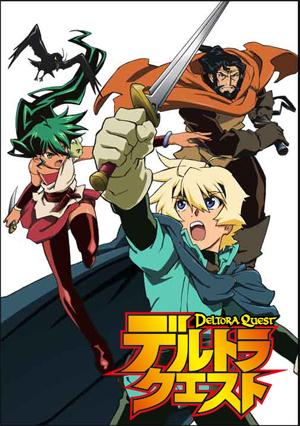https://static.tvtropes.org/pmwiki/pub/images/deltora-quest-episode-anime_5567.jpg