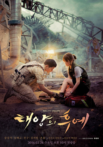 https://static.tvtropes.org/pmwiki/pub/images/descendants_of_the_sun_p1_3.jpg