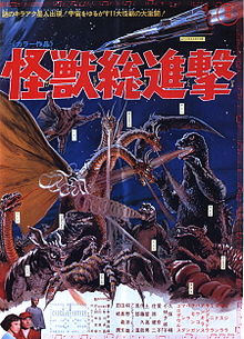 http://static.tvtropes.org/pmwiki/pub/images/destroy_all_monsters_1968_3899.jpg