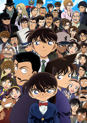 https://static.tvtropes.org/pmwiki/pub/images/detectiveconan_characters00.jpg