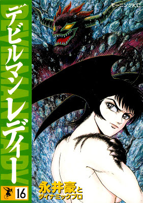 http://static.tvtropes.org/pmwiki/pub/images/devilmanladymanga.jpg