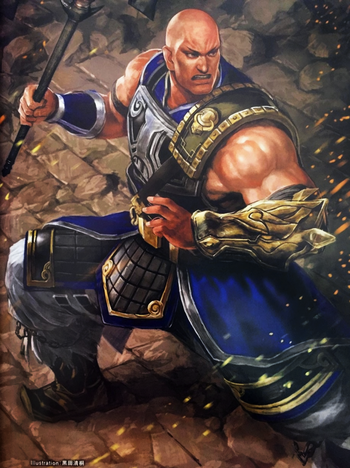 http://static.tvtropes.org/pmwiki/pub/images/dian_wei_artwork_dw9.png